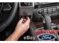 15 thru 20 F-150 OEM Genuine Ford Parts In-Dash Trailer Brake Controller Module