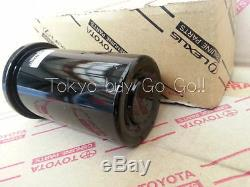 Toyota AE86 Levin Trueno Corolla cp Zenki Kouki Ignitton Coil Genuine OEM Parts
