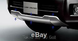 Toyota Land Cruiser 200 Lc200 Fj200 Avant Plaque De Protection D'origine Oem Pièces 2012-2015